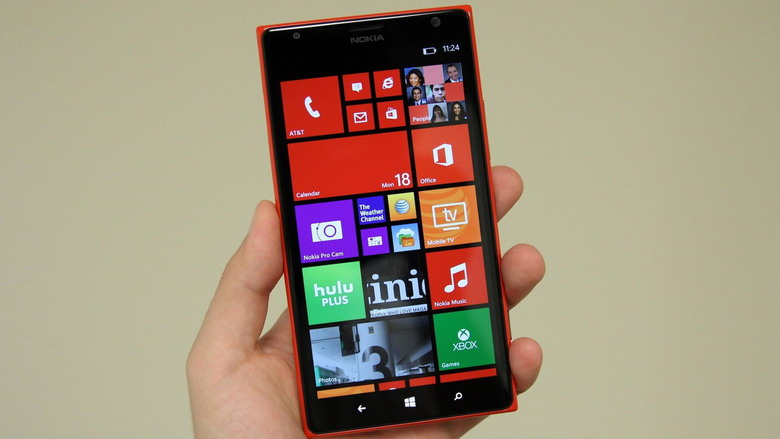 Find My Windows Phone Feature